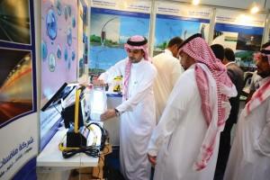 Saudi Energy 2014 (1)
